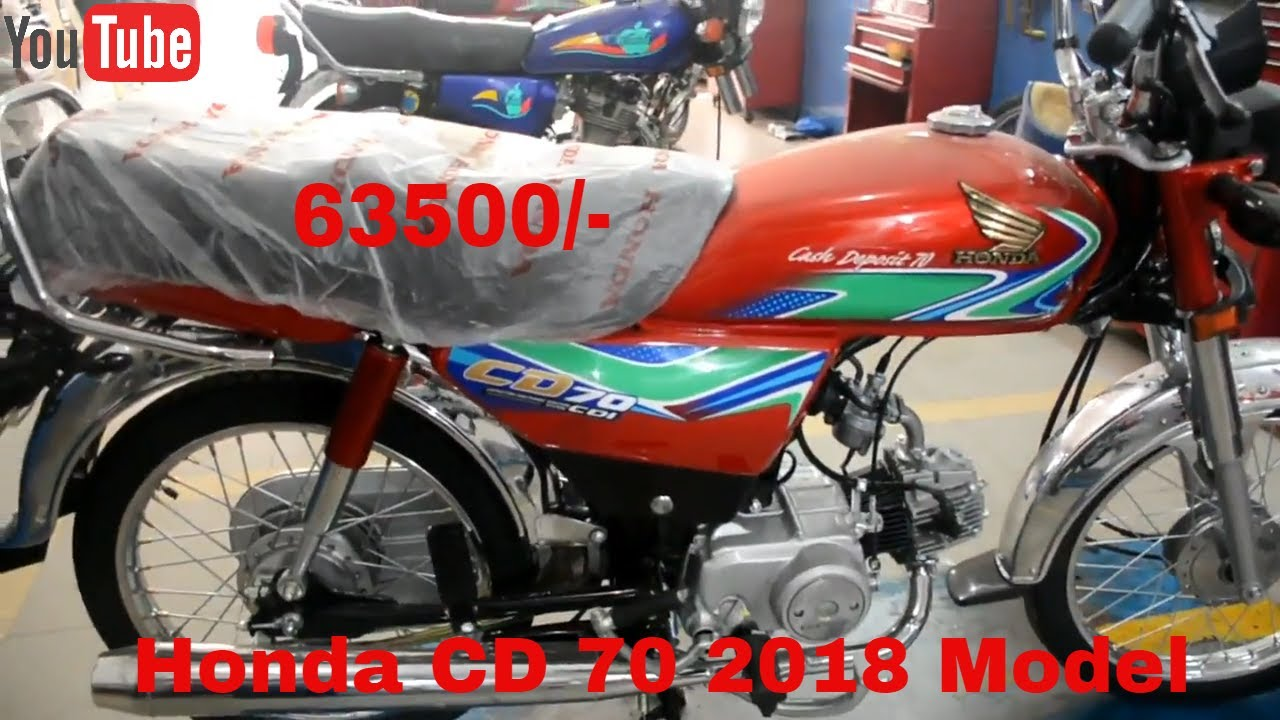 New Cds 2020 HONDA CD 70 NEW MODEL 2018 FULL REVIEW AND FIRST LOOK   YouTube