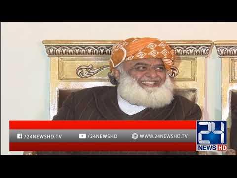 Molana Fazal Ur Rehman Press Conference | 5 Jan 2018  24 News HD