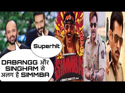 Rohit Shetty Latest Interview: Rohit ने कहा Simmba Ajay Devgn की Singham और Dabangg से बोहोत अलग है