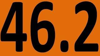 КОНТРОЛЬНАЯ 30 АНГЛИЙСКИЙ ЯЗЫК ДО АВТОМАТИЗМА УРОК 46 2 УРОКИ АНГЛИЙСКОГО ЯЗЫКА