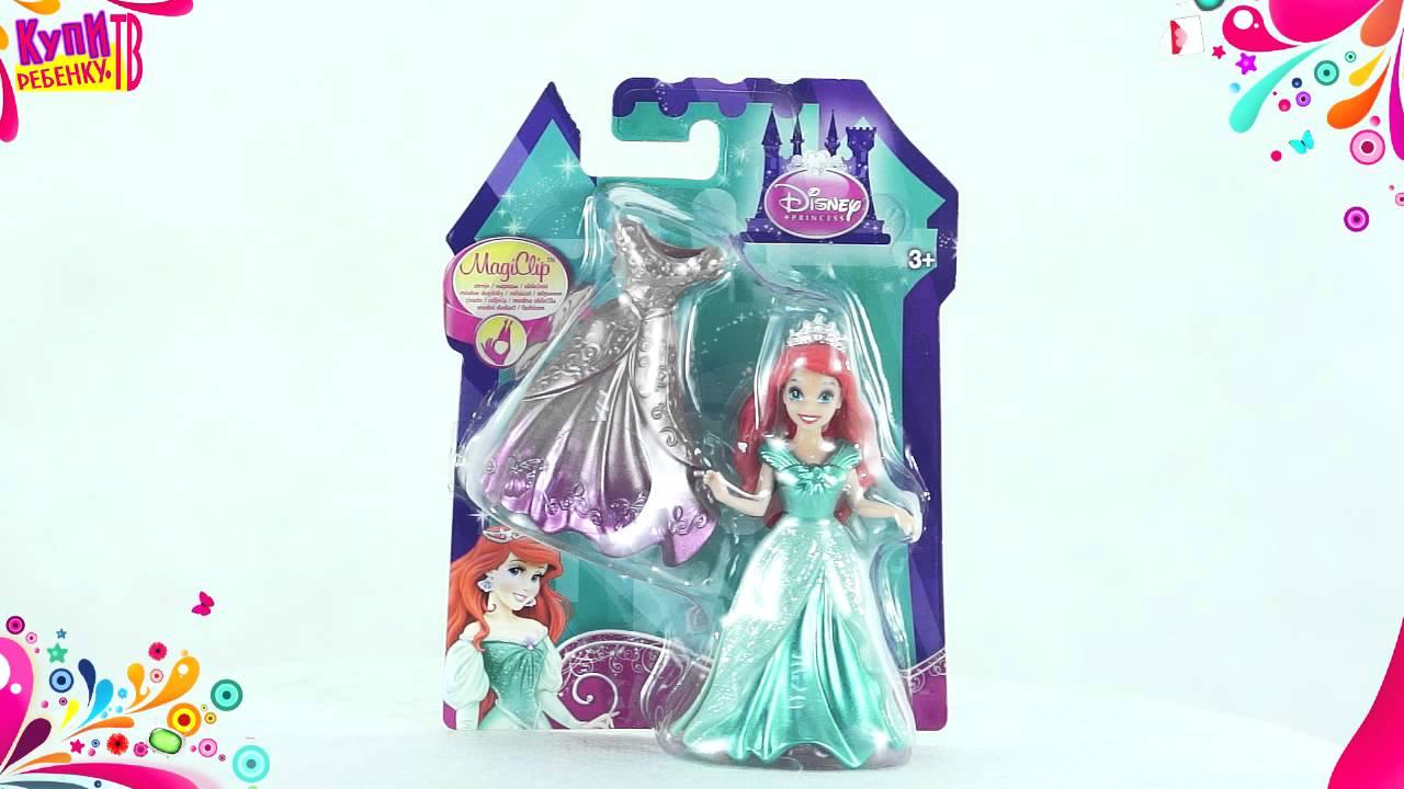 Куклы и аксессуары disney в интернет магазине детский мир по выгодным ценам. Большой выбор детских кукол и аксессуаров disney, акции, скидки.
