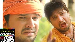 ���ोर ���ोगिया Video Jukebox Ritesh Pandey  Bhojpuri New Song  Bhojpuri Kawar Songs 2016