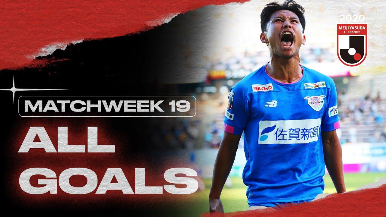 All J1 League Goals | Matchweek 19 | 2020 | J.LEAGUE