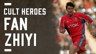 Fan Zhiyi | Crystal Palace Cult Hero