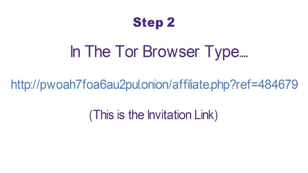 Deep Web Search Engine Link