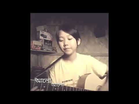 Alo Alo Tumi Kokhono Amar Hobe Na/Young Talent Bangladesh