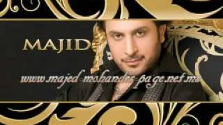 MAJED ALMOHANDES MP3 TÉLÉCHARGER