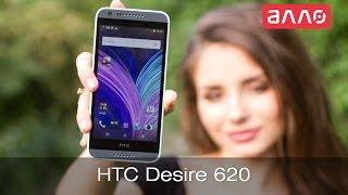 Видео-обзор смартфона HTC Desire 620(Купить смартфон HTC Desire 620 Вы можете, оформив заказ у нас на сайте ..., 2015-06-12T07:01:52.000Z)