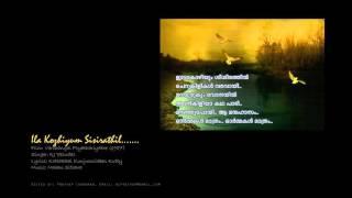Ila Kozhiyum Sisirathil........Varshangal Poyathariyaathe (1987)
