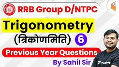 12:30 PM - RRB Group D 2019 | Maths by Sahil Sir | Trigonometry (त्रिकोणमिति) (Day-6)