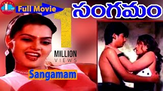 Sangamam Telugu Full Length Movie | Silk Smitha | Abhilasha | Devishri