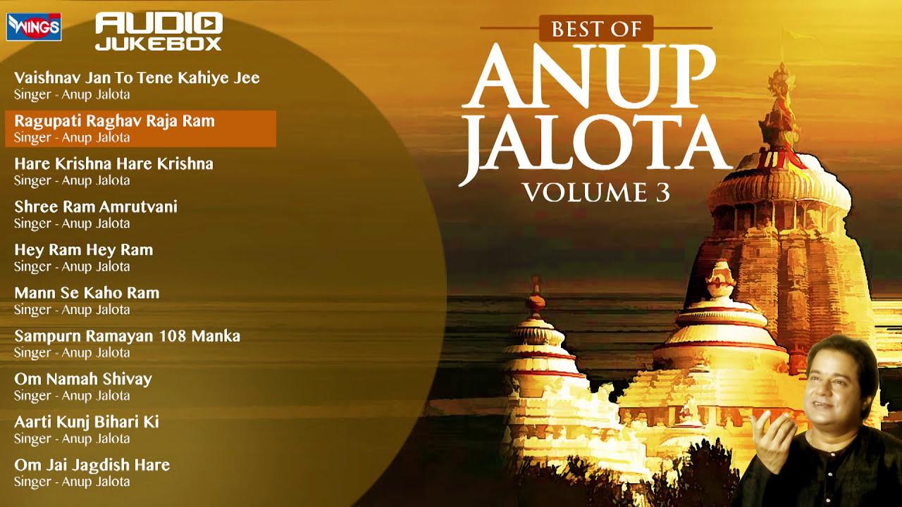 Download Top 10 Best of Anup Jalota Bhajans | Anup Jalota Bhajans Vol -1 | Bhajan Sandhya | Bhakti Songs