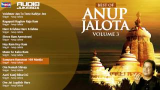 Top 10 Best of Anup Jalota Bhajans | Popular Devotional Songs |Volume - 3 -Shree Krishna Songs