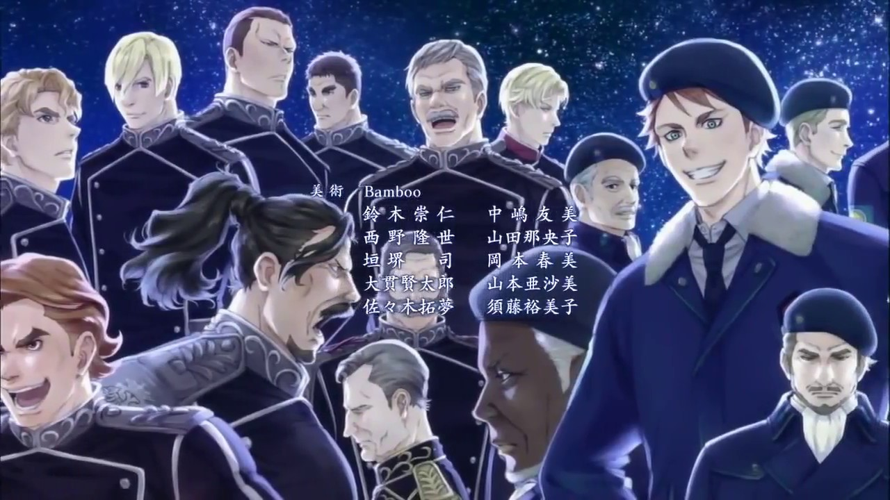 Legend of the Galactic Heroes - Aired Order - Season 1 ...