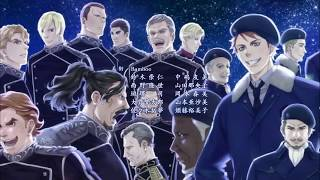 Legend of the Galactic Heroes (2018) Ending 1