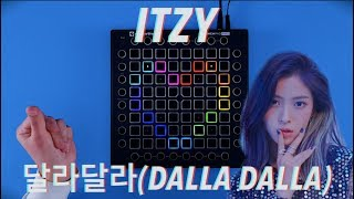 itzy dalla dalla Reaction mashup