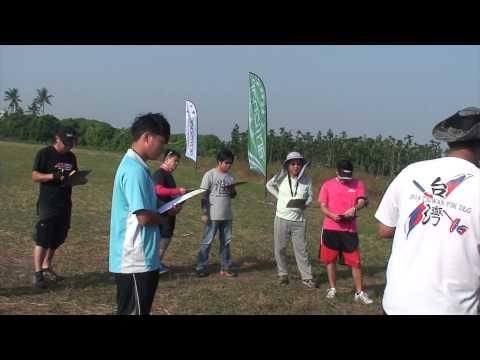 Taiwan F3K Growing