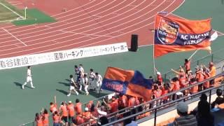 福島ユナイテッドFC対AC長野パルセイロ 高橋駿太選手のゴール直後