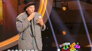 Comedy ping-pong act from China Comedy Festival on CCTV - Comique_110 Thumbnail