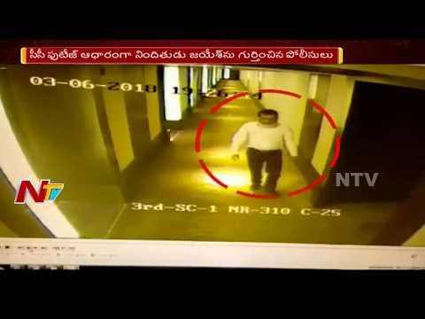 Police Chased Park Hyatt Robbery Case    Arrested Accused    NTV