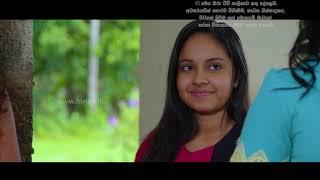 හිතේ මිම්ම | Hithe Mimma |  Sihina Genena Kumariye Song Thumbnail