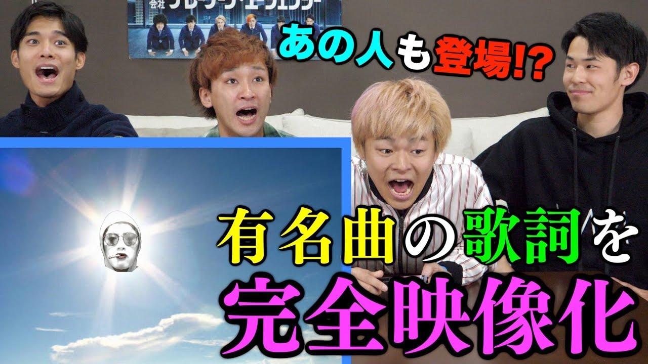 【歌詞を可視化】新時代のクイズ!映像イントロドン!!!