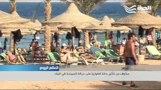 قلق في قطاع السياحة المصري بعد التفجيرات الاخيرة... واعلان حالة الطوارئ