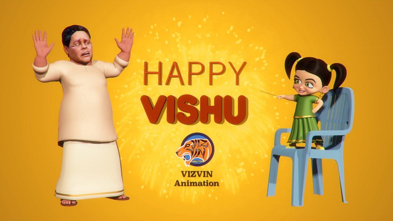 Download Innu vs Minnu Happy Vishu Animation|Happy Vishu 2021 Whatsapp Status Malayalam