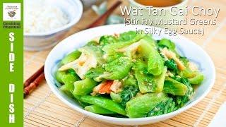 Wat Tan Gai Choy (stir Fry Mustard Greens In Silky Egg Sauce)