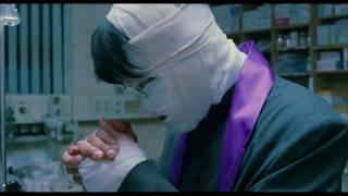Thirst (2009) fourth trailer