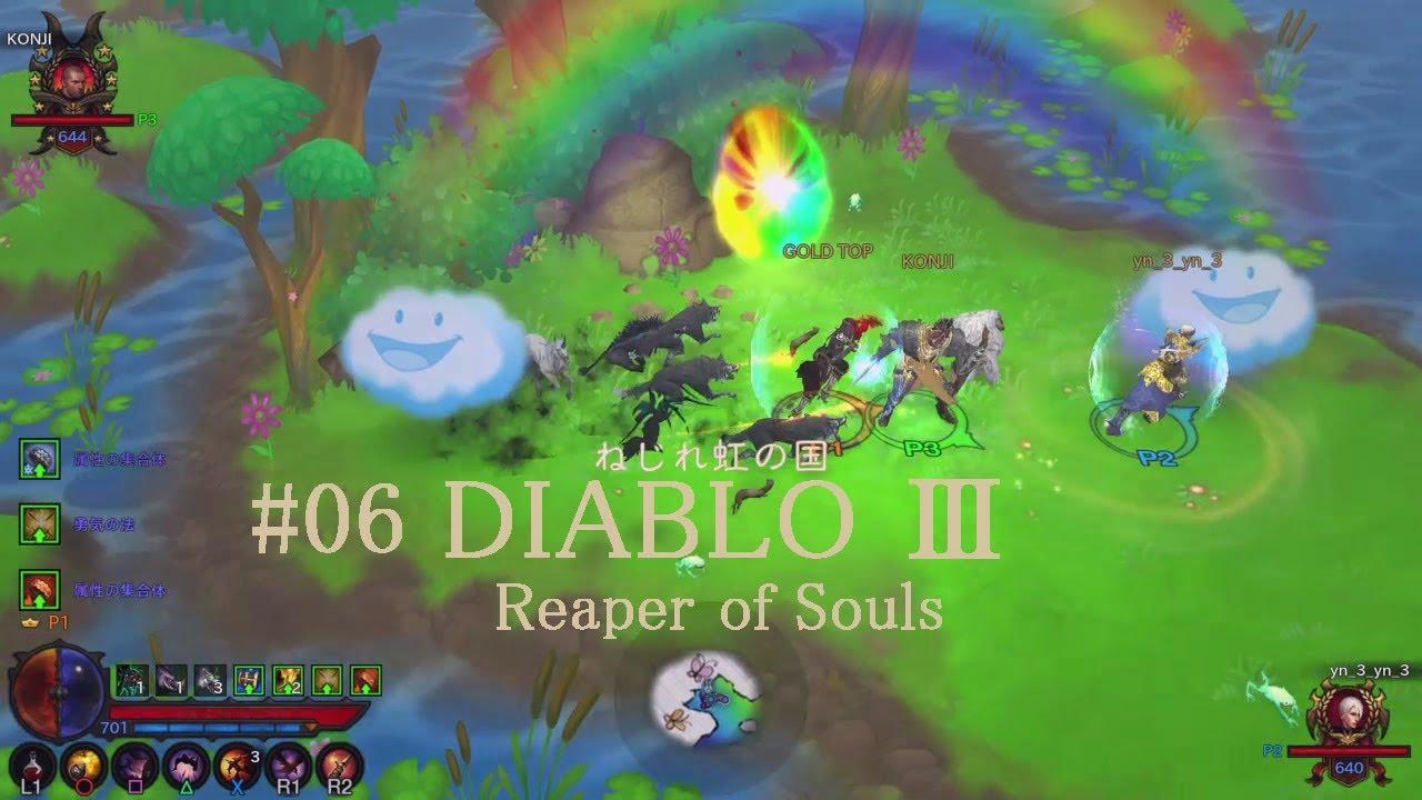 ディアブロ 3 宝石 集め 【ディアブロ3プレイ日記177】欲望の穴、アイテム無限入手という魔技