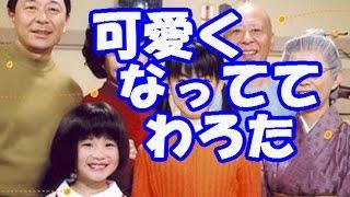 「実写版ちびまるこちゃん」を演じた森迫永依の現在 森迫永依 検索動画 17