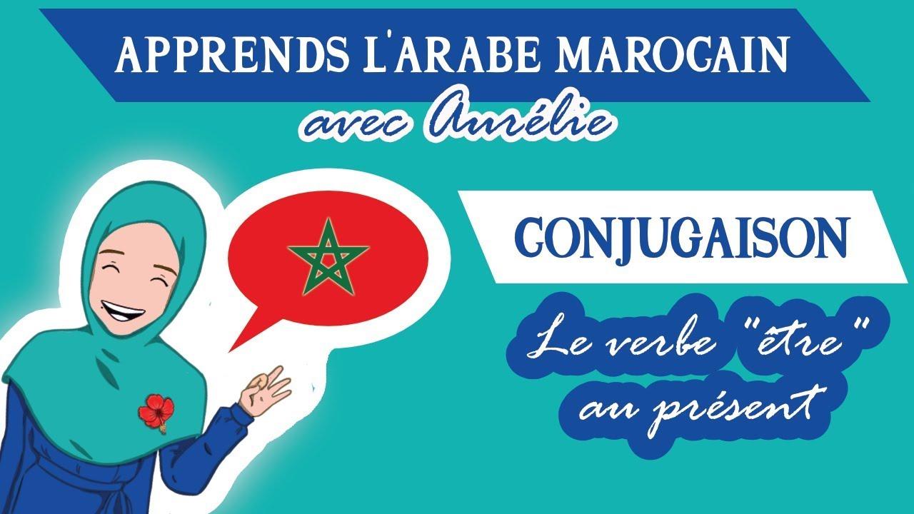 Cours D Arabe Marocain Darija Faciles Conjuguer Le Verbe Etre Au Present Youtube