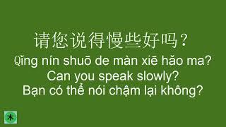 Learn Chinese Conversation - Câu giao tiếp tiếng Trung thông dụng