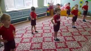 Физическое воспитание 2