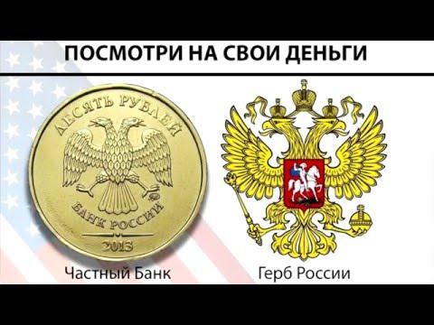 Курс валют в банках Краснодара на сегодня, обмен валюты и