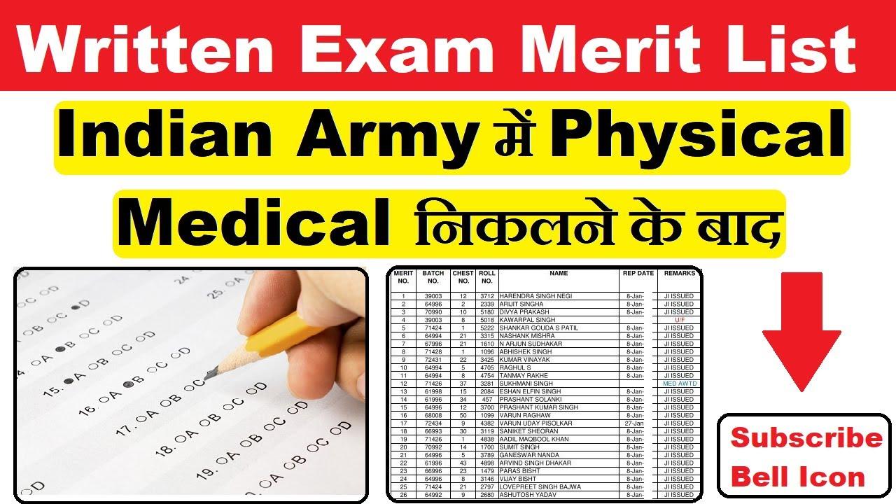 आर्मी का Written Exam और Merit List पूरी जानकारी 2020
