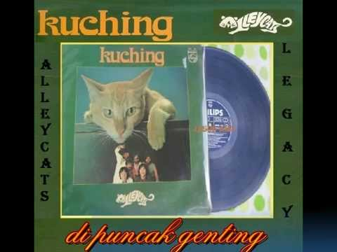 ALLEYCATS KUCHING 1981 - ALBUM PREVIEW - BY AMO