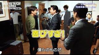 クリミナル・マインド:KOREA 第7話