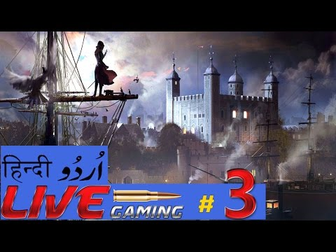 Assassin's Creed Syndicate #3 - URDU