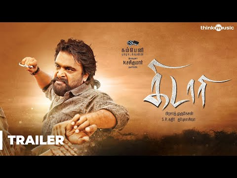 Kidaari Official Theatrical Trailer |...