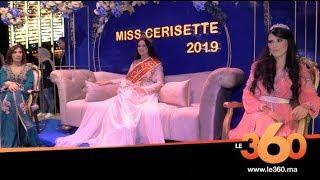 Le360.ma • هكذا تم تتويج ملكة جمال حب الملوك 2019