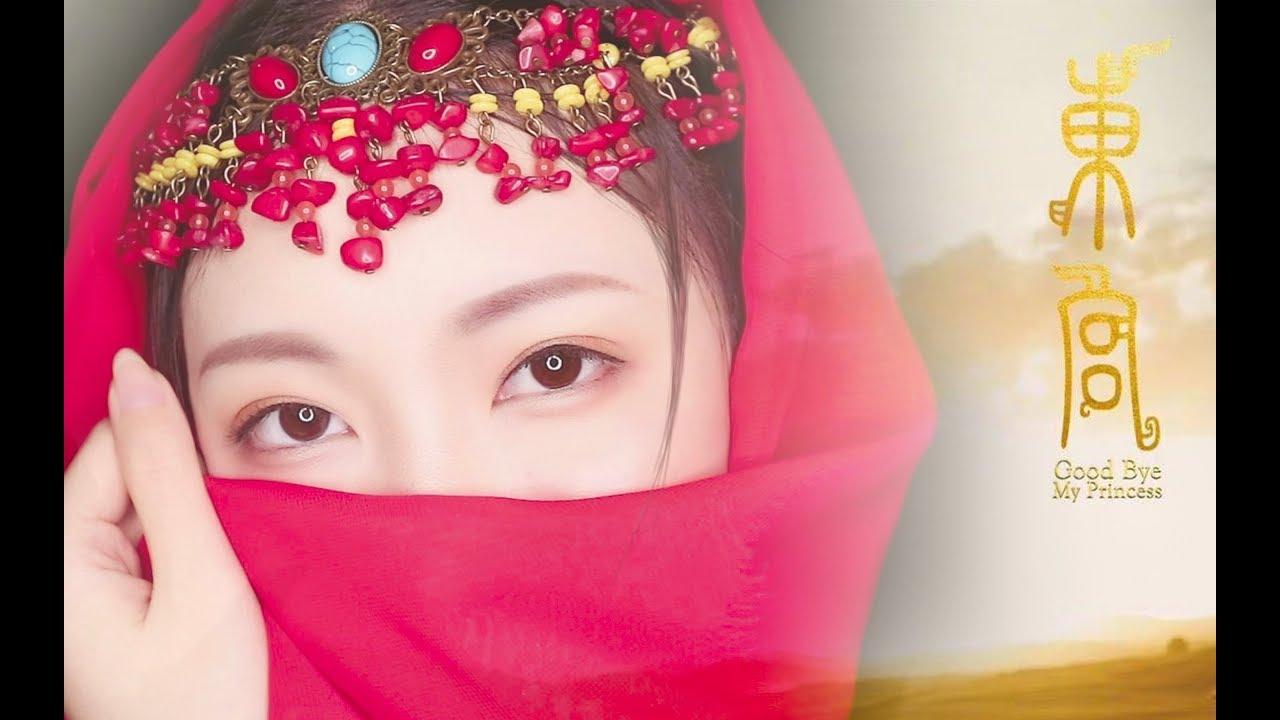 【Tình Tình】❀ Hướng Dẫn Makeup Tiểu Phong《Đông Cung》 |【晴晴】《东宫》红衣小枫仿妆❤️
