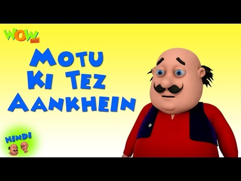 Motu Ki Tez Aankhein- Motu Patlu in Hindi - 3D Animation Cartoon -As on Nickelodeon thumbnail
