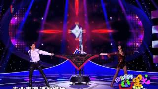Illusion show from China Comedy Festival on CCTV - Magie_73 Thumbnail