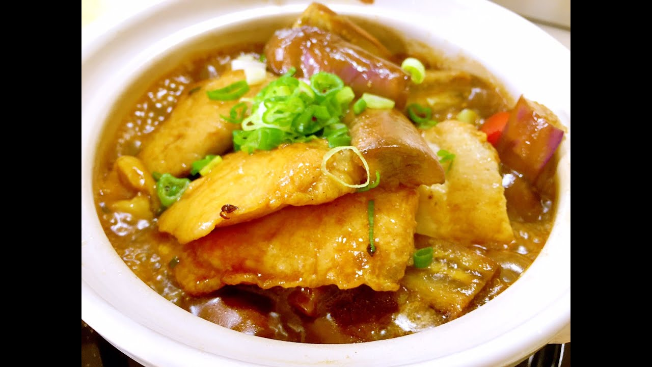 How to cook chinese fish eggplant clay pot recipe cici li youtube forumfinder Image collections