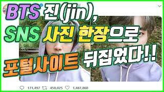 【ENG SUB】BTS 진jin SNS 사진 한장으로 …