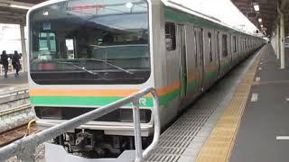 上野東京ラインE231系+E233系平塚駅発車※発車メロディー「たなばたさまVer,C」あり