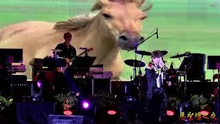 恩聖壇之夜2017 李进才 可爱的马