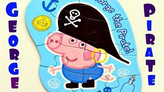 ДЖОРДЖ ПИРАТ - собираем пазлы для малышей с героями мультика Свинка Пеппа | Danik and Lesha